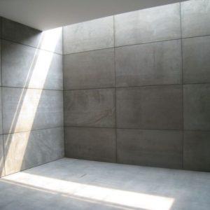 kiudtsement-ehitusplaat-toasein-575x575